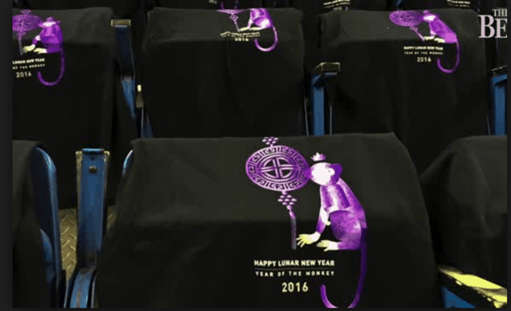 Shirts were put out on everyone's seat before the game.